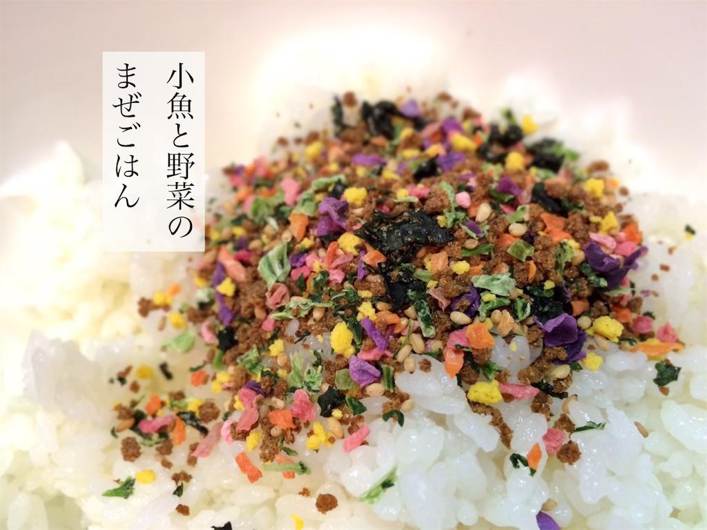 f:id:aki_tokitamago:20210425124138j:image