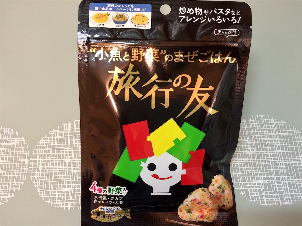 f:id:aki_tokitamago:20210425124440j:image