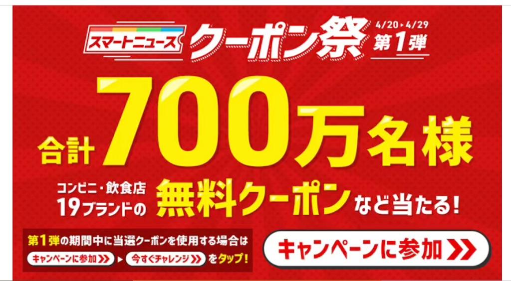 f:id:aki_tokitamago:20210425232158j:image