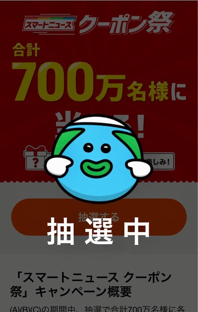 f:id:aki_tokitamago:20210425232351j:image