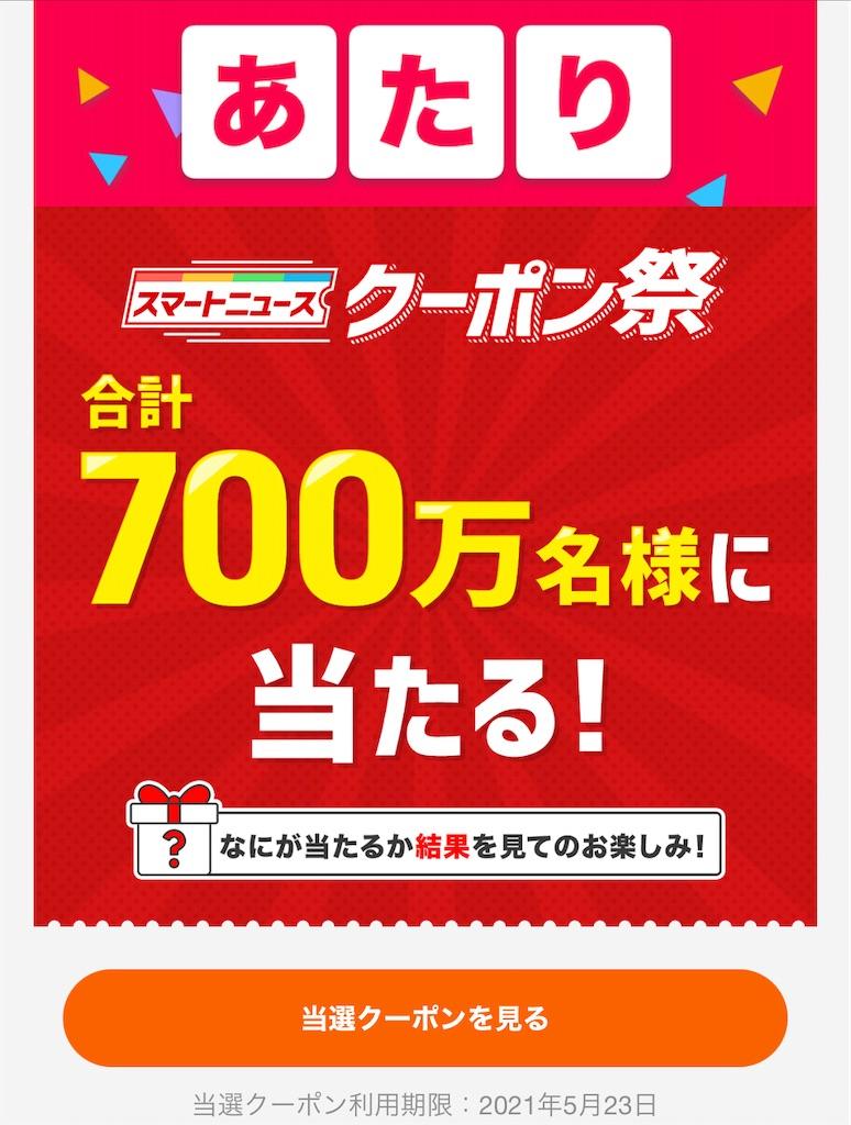 f:id:aki_tokitamago:20210425232358j:image