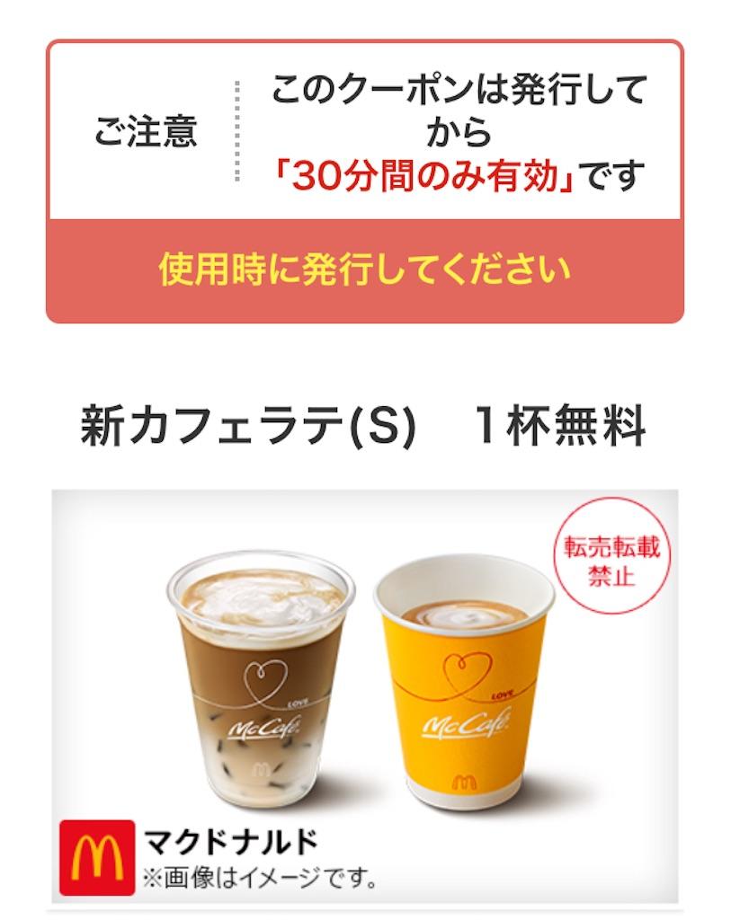 f:id:aki_tokitamago:20210425232406j:image