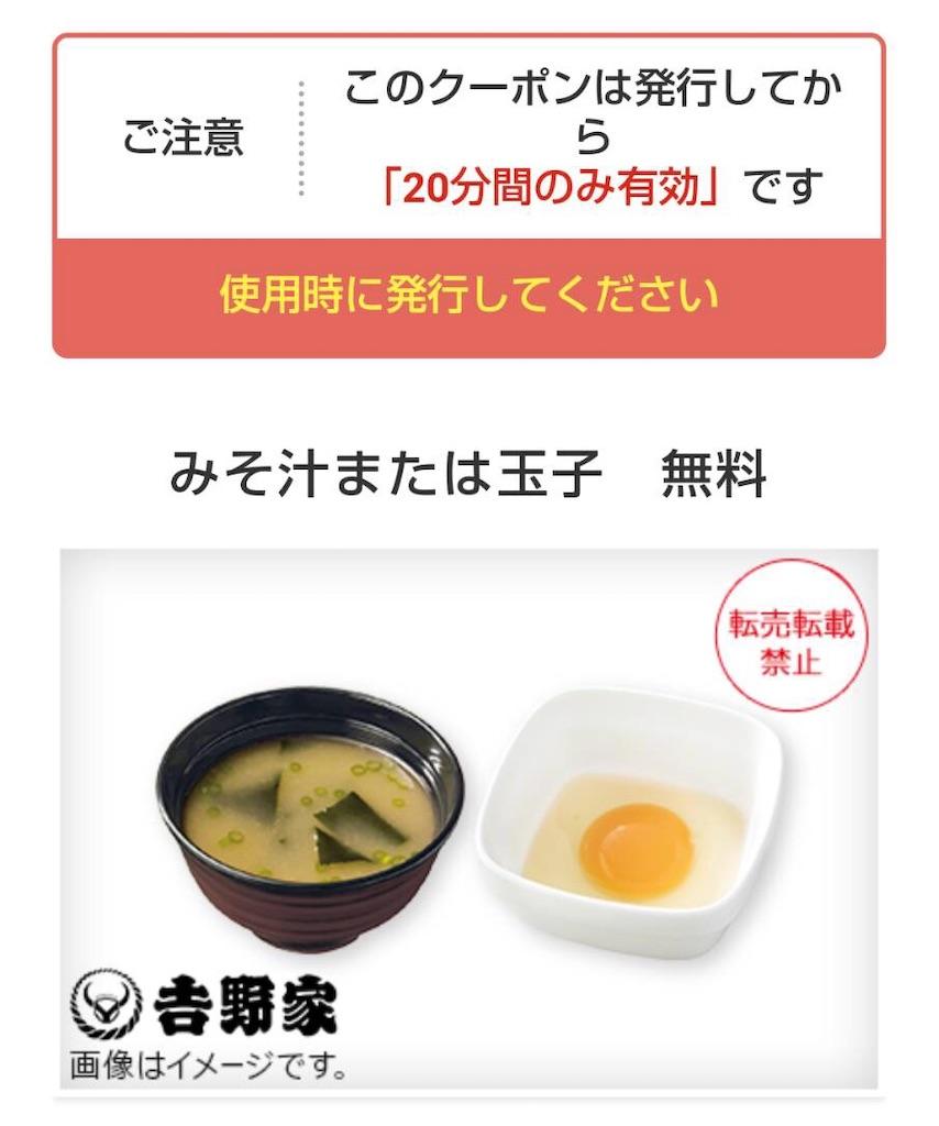 f:id:aki_tokitamago:20210425235035j:image