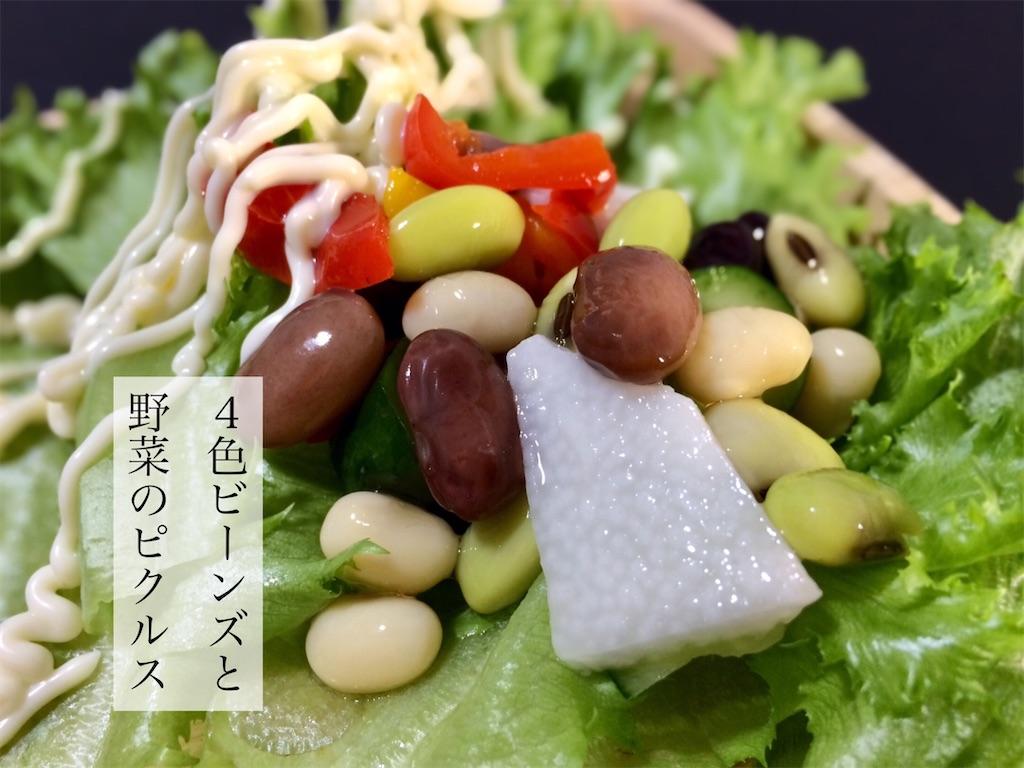 f:id:aki_tokitamago:20210428101331j:image