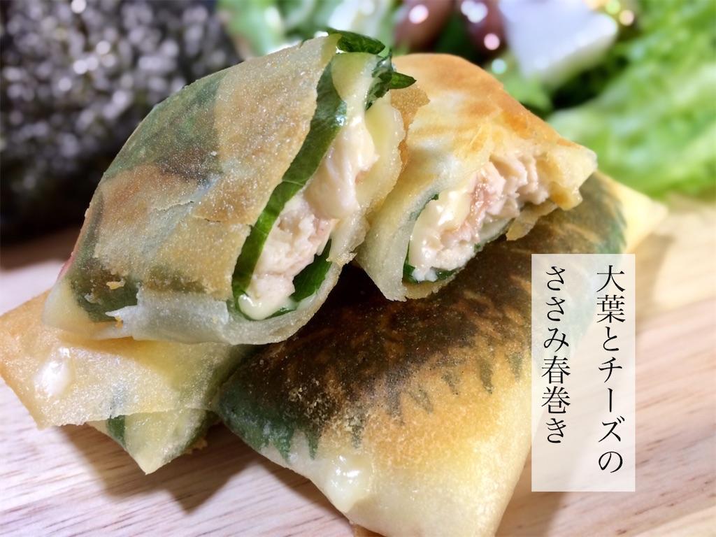 f:id:aki_tokitamago:20210429083610j:image