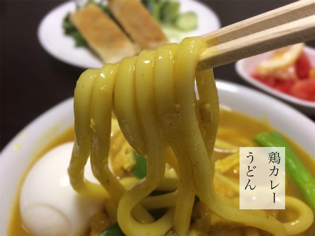 f:id:aki_tokitamago:20210501081541j:image