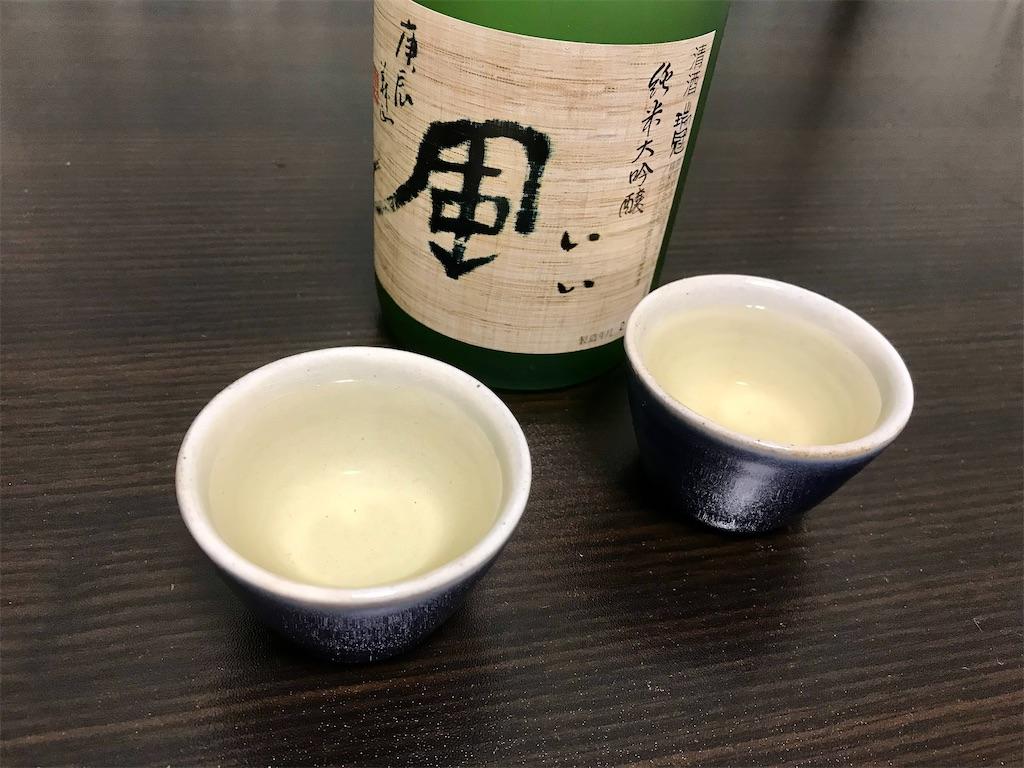 f:id:aki_tokitamago:20210501082612j:image