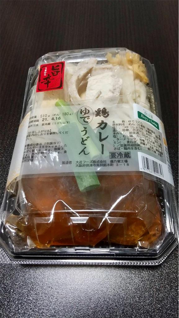 f:id:aki_tokitamago:20210501082624j:image