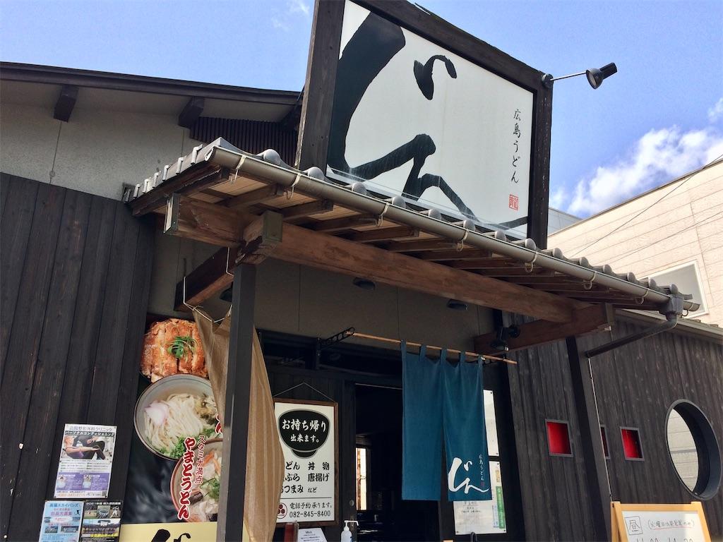 f:id:aki_tokitamago:20210502105131j:image