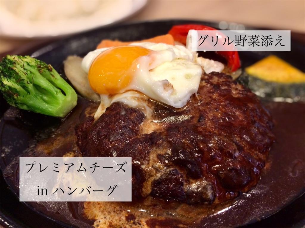 f:id:aki_tokitamago:20210503100615j:image