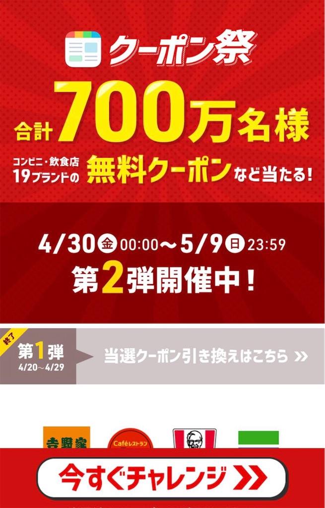 f:id:aki_tokitamago:20210503101737j:image