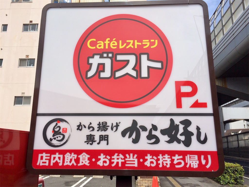 f:id:aki_tokitamago:20210503103258j:image