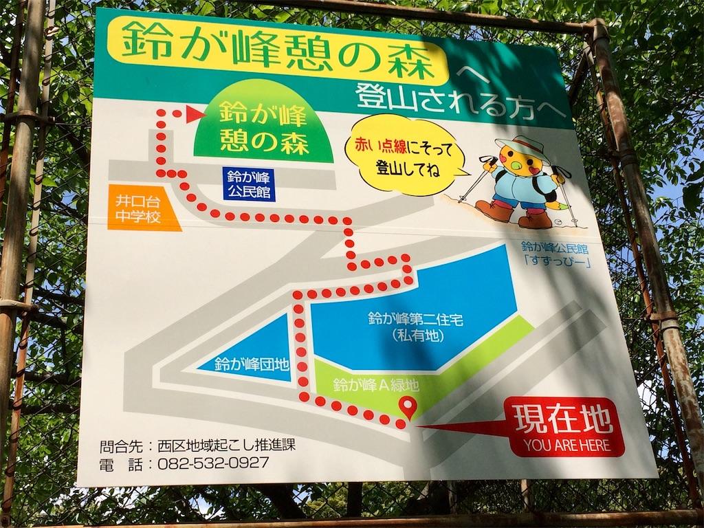 f:id:aki_tokitamago:20210504111206j:image