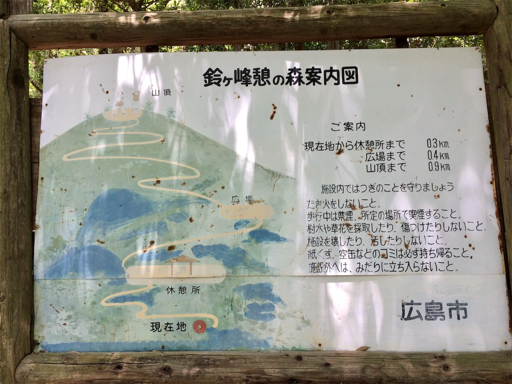 f:id:aki_tokitamago:20210504111313j:image