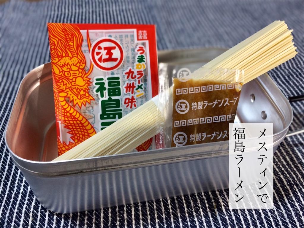 f:id:aki_tokitamago:20210505154835j:image
