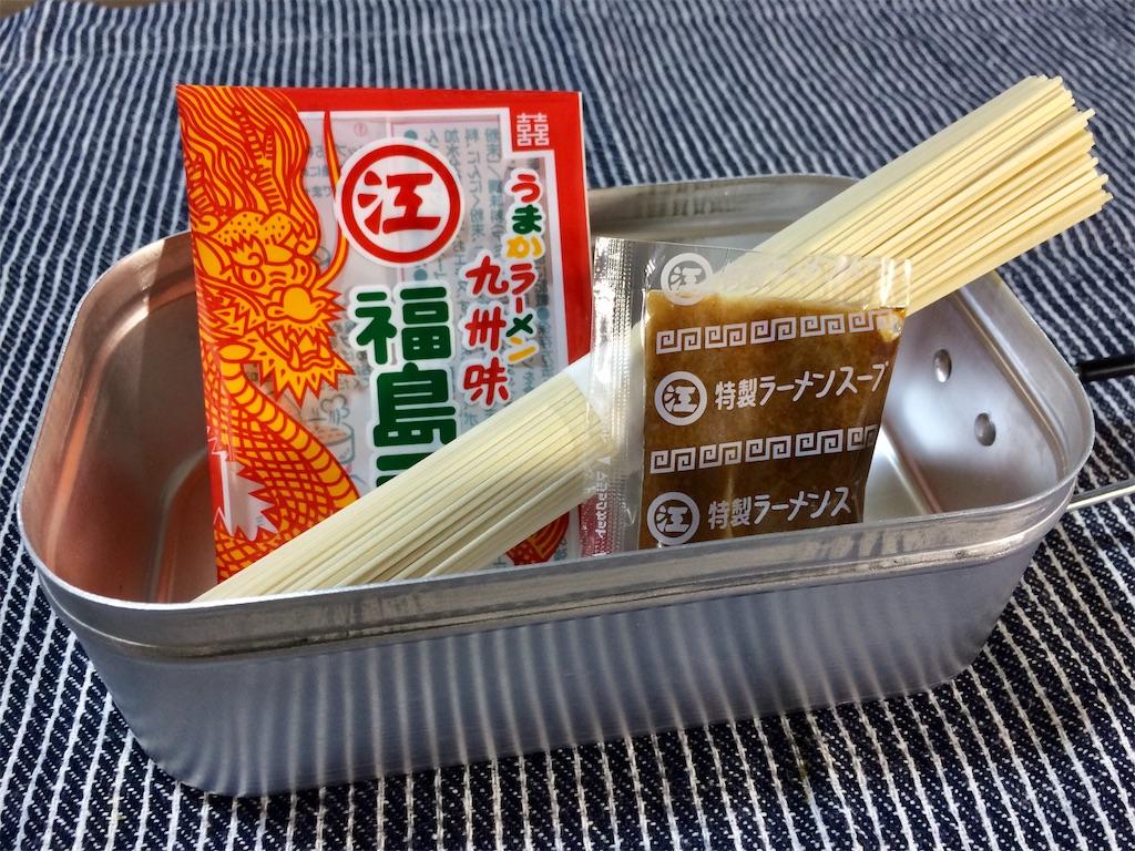 f:id:aki_tokitamago:20210505155306j:image