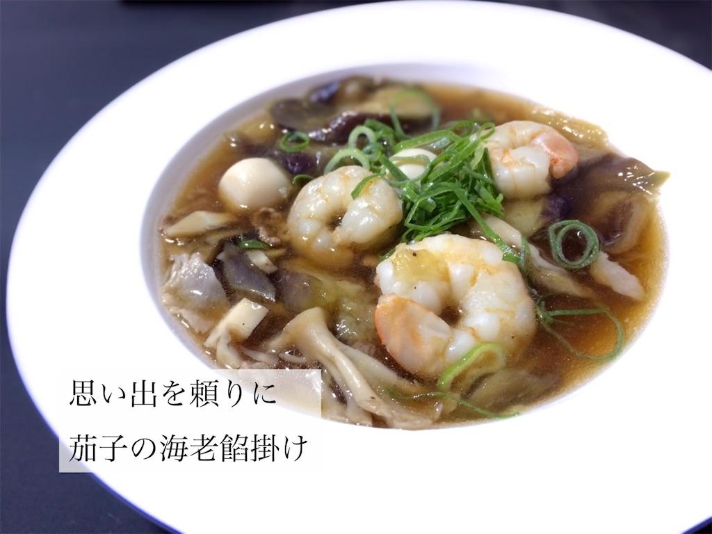 f:id:aki_tokitamago:20210506234221j:image