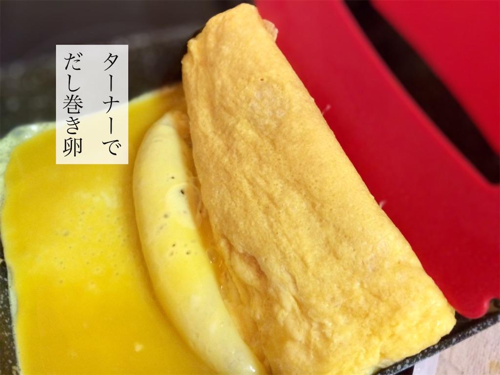 f:id:aki_tokitamago:20210508082749j:image