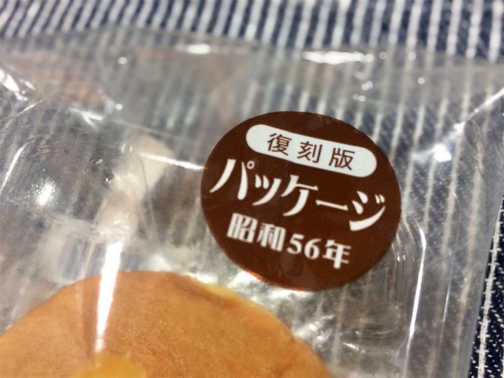 f:id:aki_tokitamago:20210509080827j:image