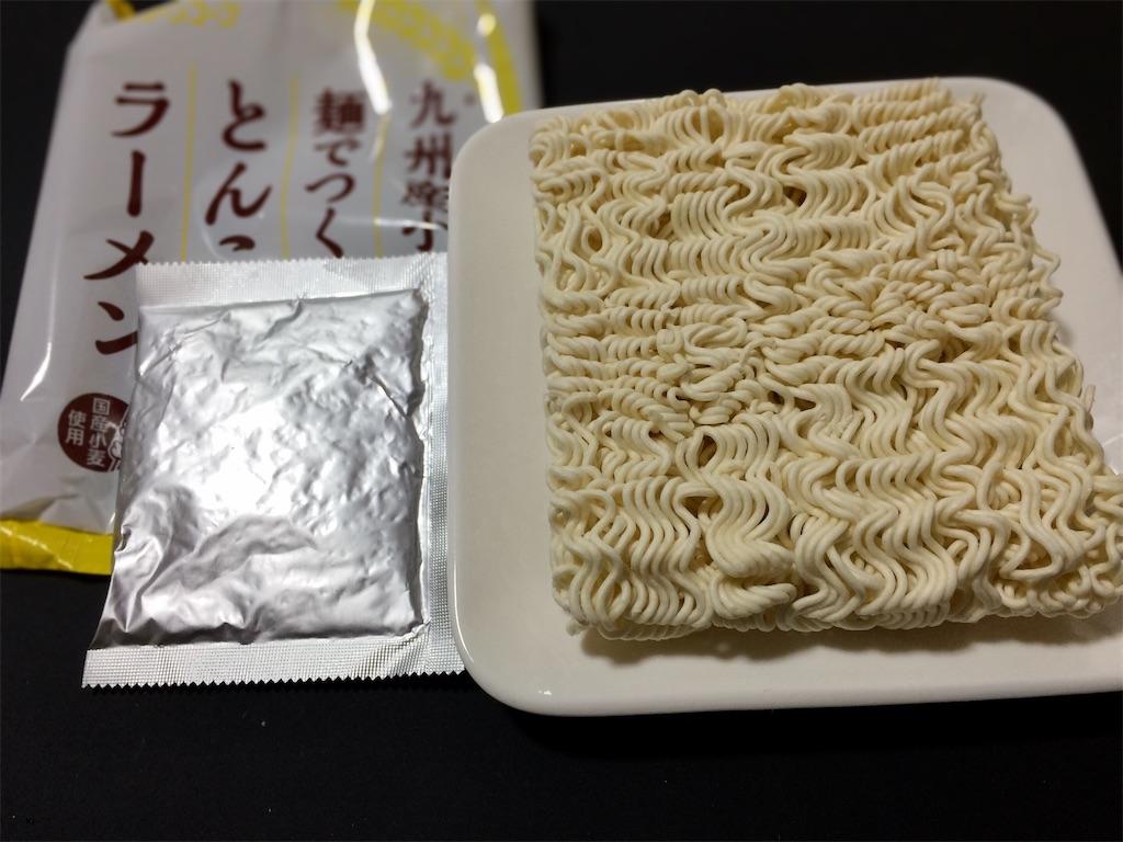 f:id:aki_tokitamago:20210509080843j:image