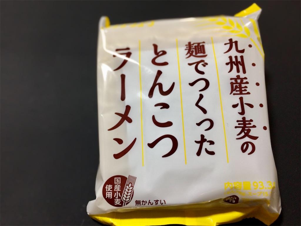 f:id:aki_tokitamago:20210509080855j:image