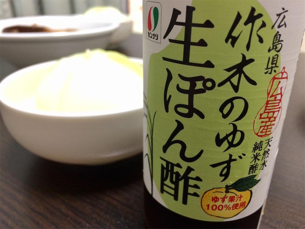 f:id:aki_tokitamago:20210510233337j:image