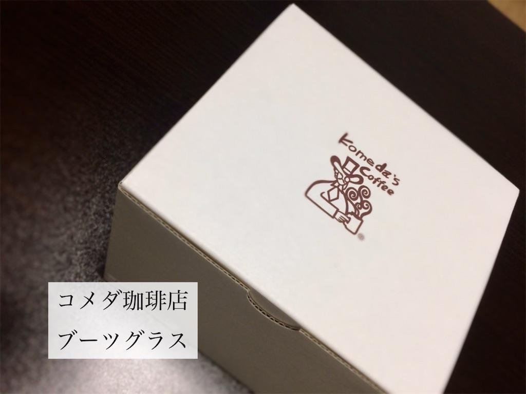 f:id:aki_tokitamago:20210512094443j:image