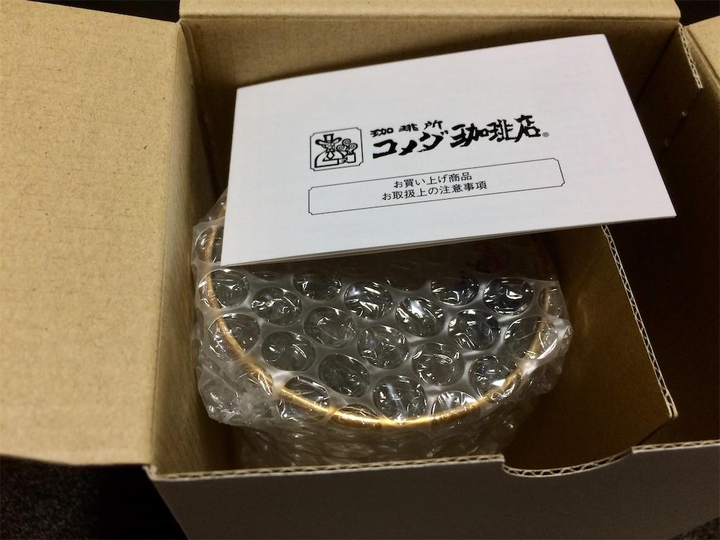 f:id:aki_tokitamago:20210512095001j:image