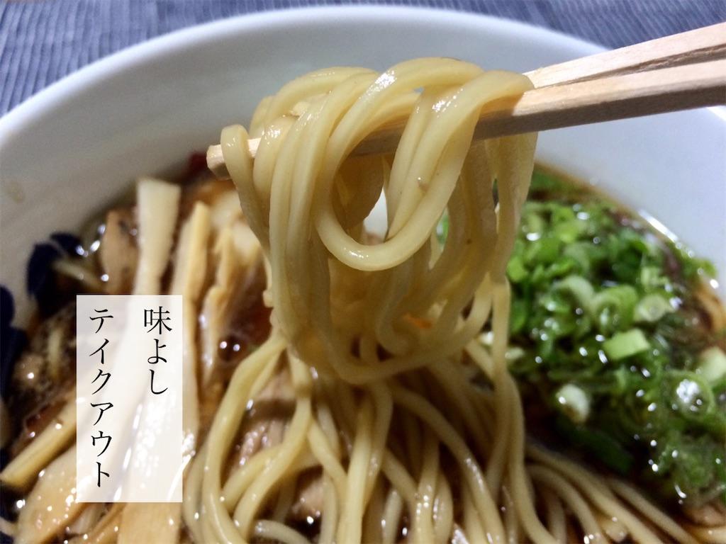 f:id:aki_tokitamago:20210513095124j:image