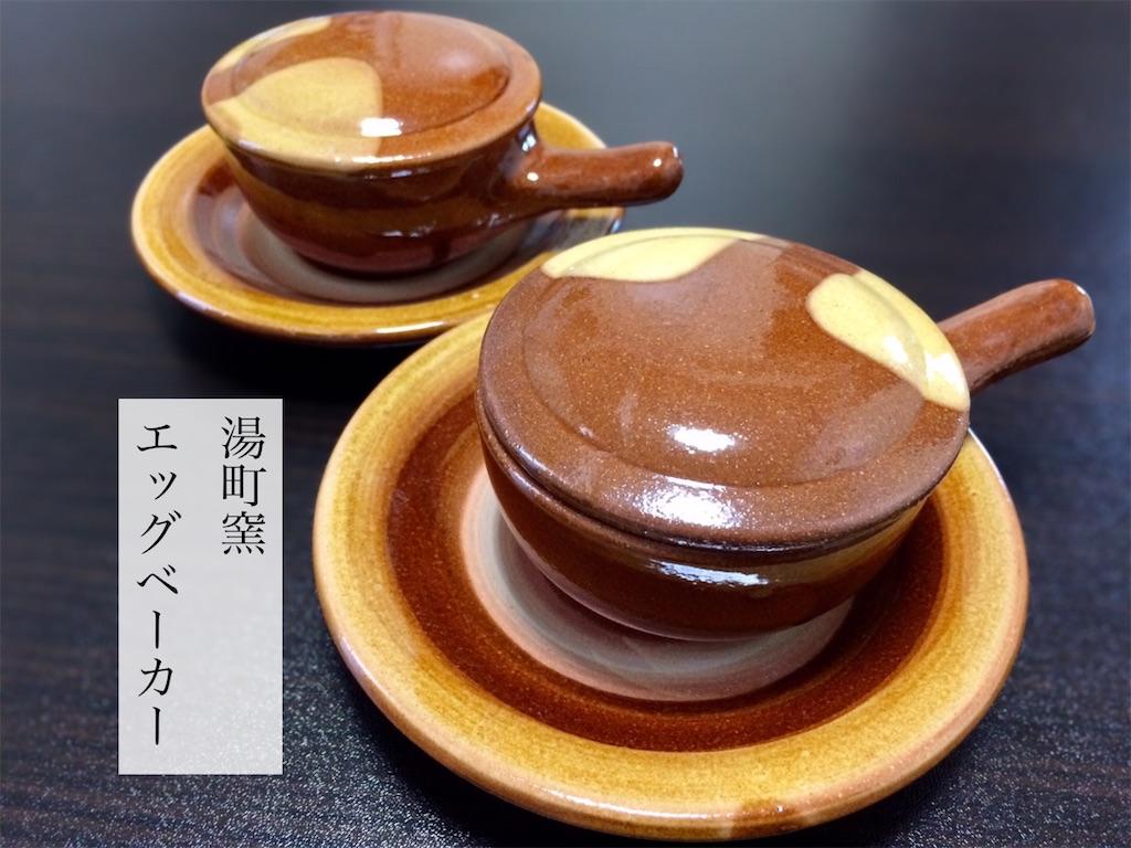 f:id:aki_tokitamago:20210515094448j:image