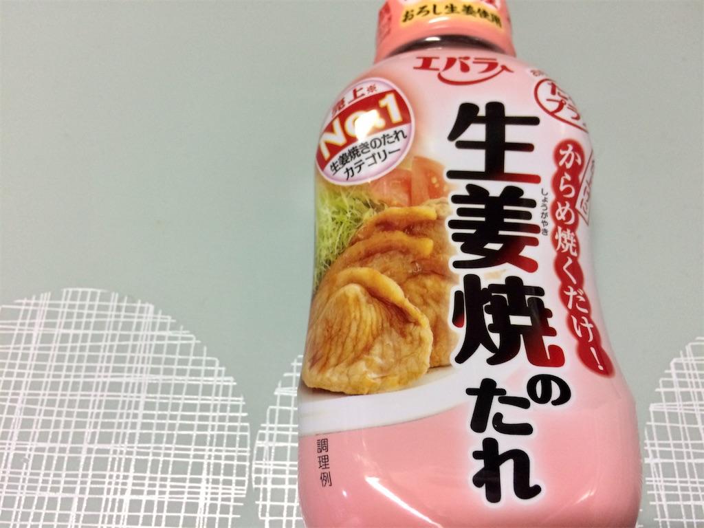 f:id:aki_tokitamago:20210516111258j:image