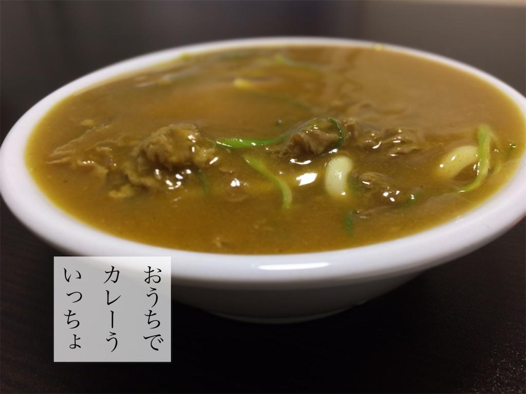 f:id:aki_tokitamago:20210516234025j:image