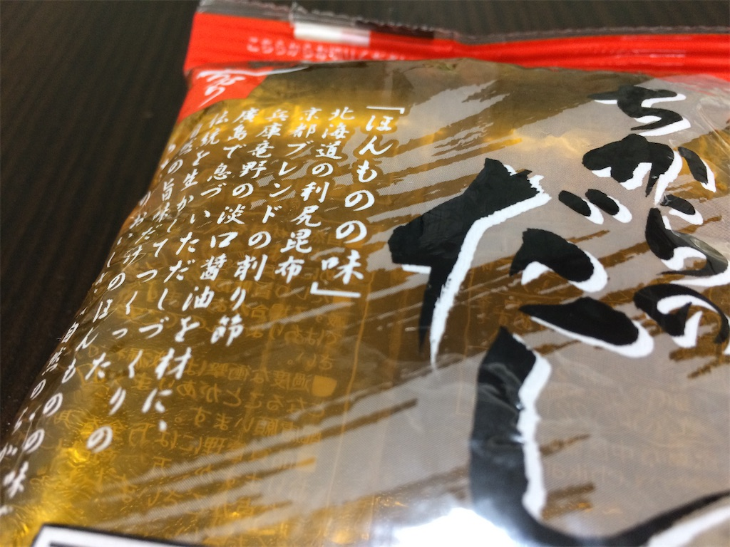f:id:aki_tokitamago:20210516234554j:image