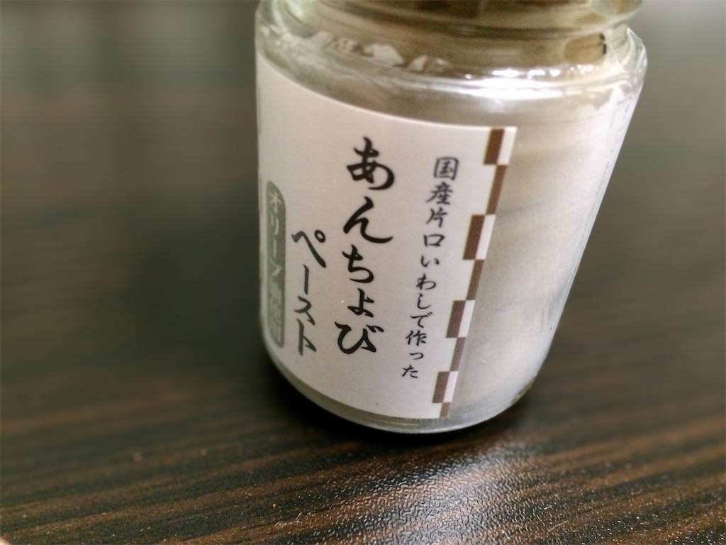 f:id:aki_tokitamago:20210517234149j:image