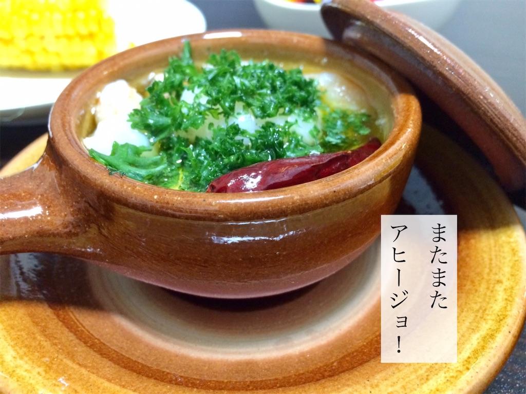 f:id:aki_tokitamago:20210518224744j:image