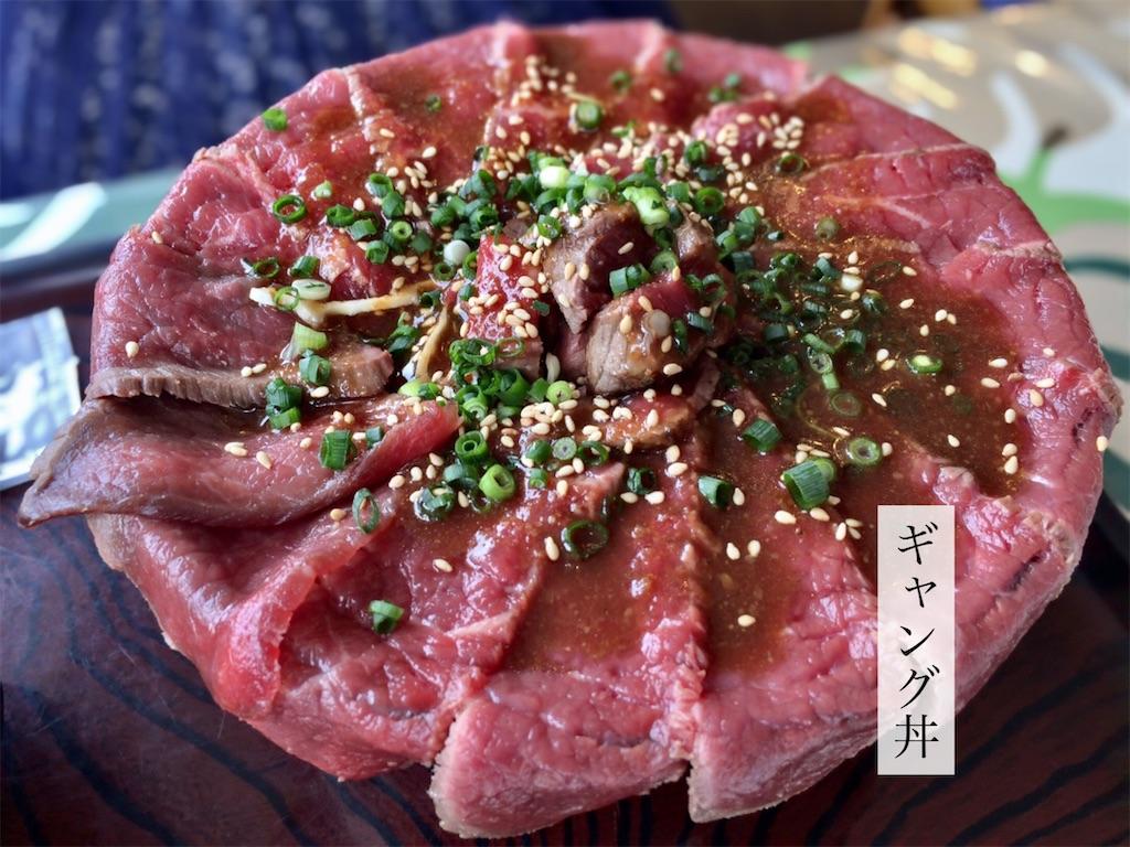 f:id:aki_tokitamago:20210520003040j:image