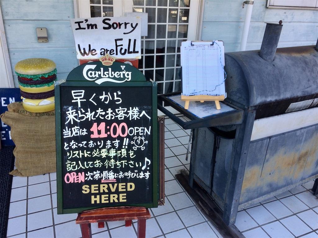 f:id:aki_tokitamago:20210520100020j:image