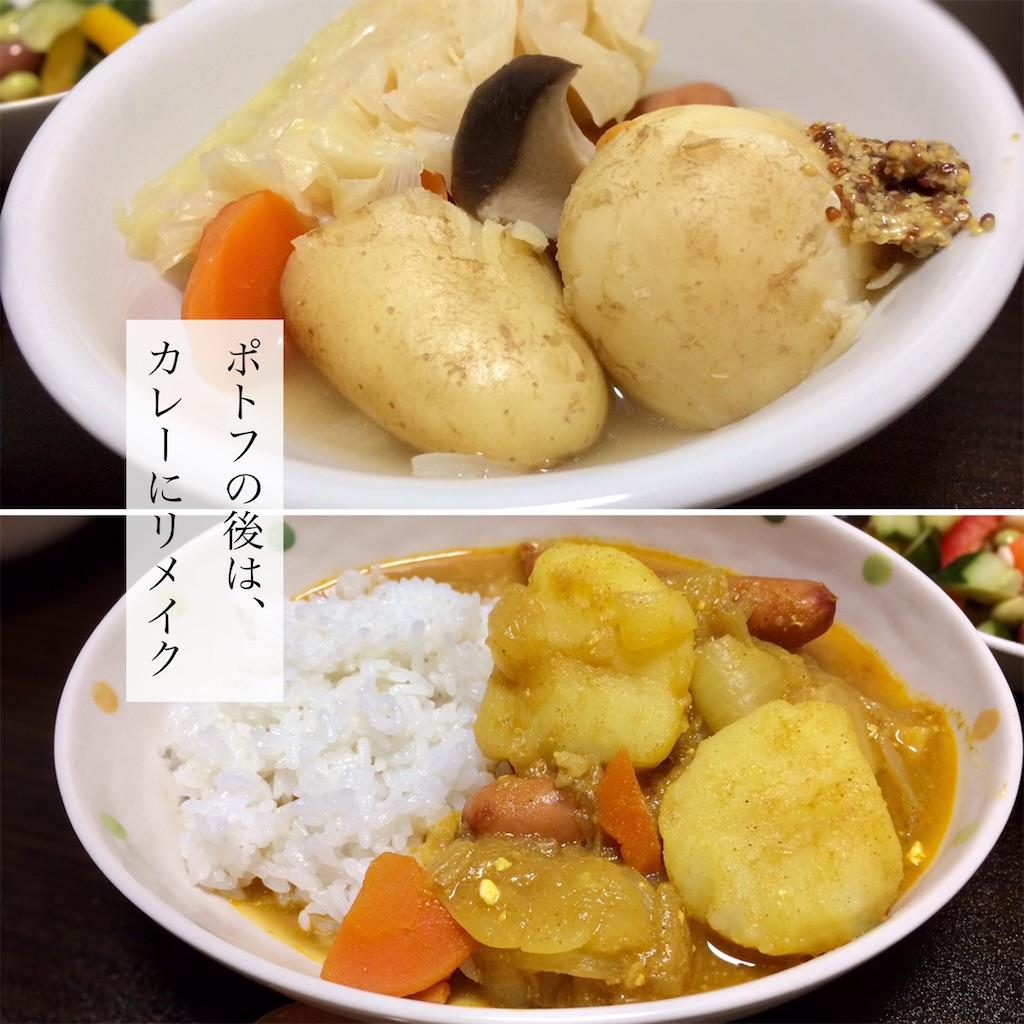 f:id:aki_tokitamago:20210521092234j:image