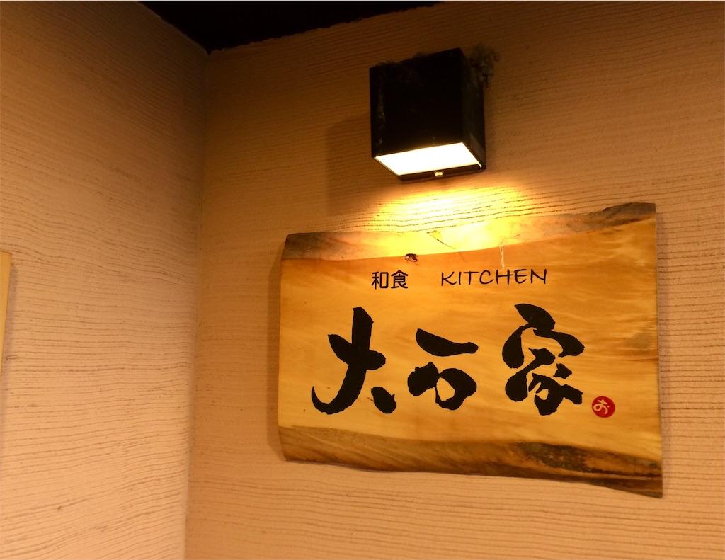 f:id:aki_tokitamago:20210522105006j:image