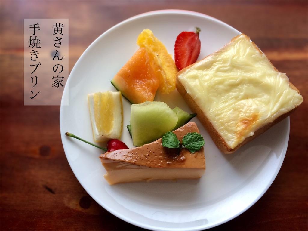 f:id:aki_tokitamago:20210523101152j:image
