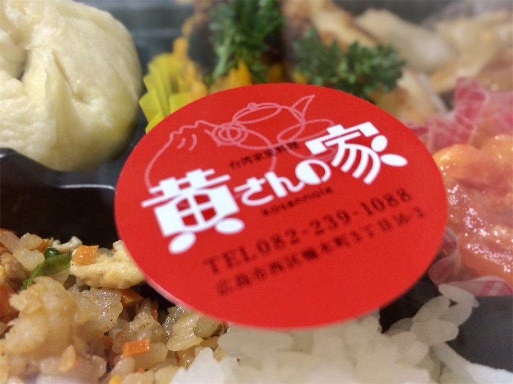 f:id:aki_tokitamago:20210523101619j:image