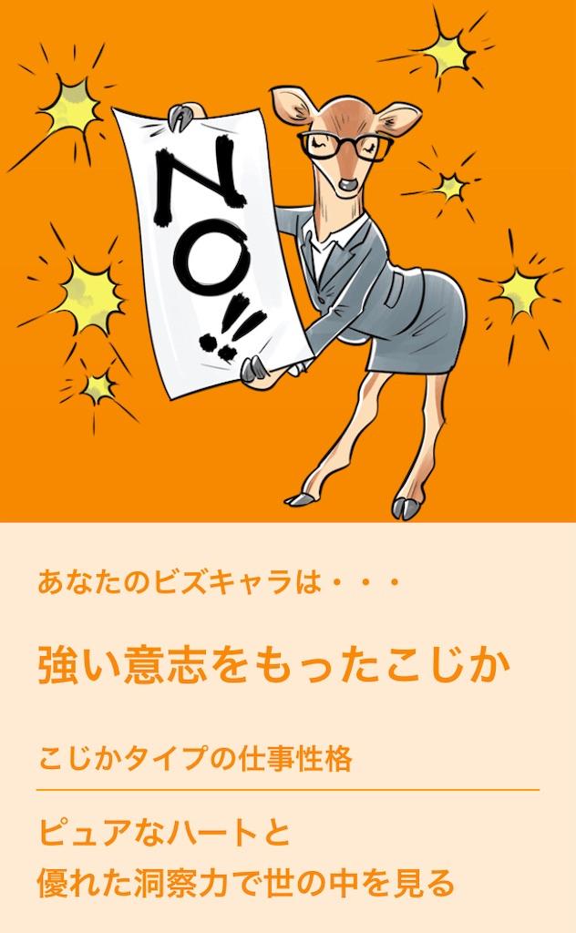 f:id:aki_tokitamago:20210524091124j:image