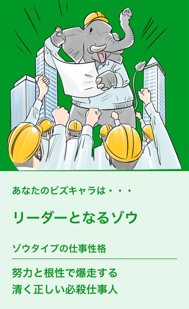 f:id:aki_tokitamago:20210524091133j:image
