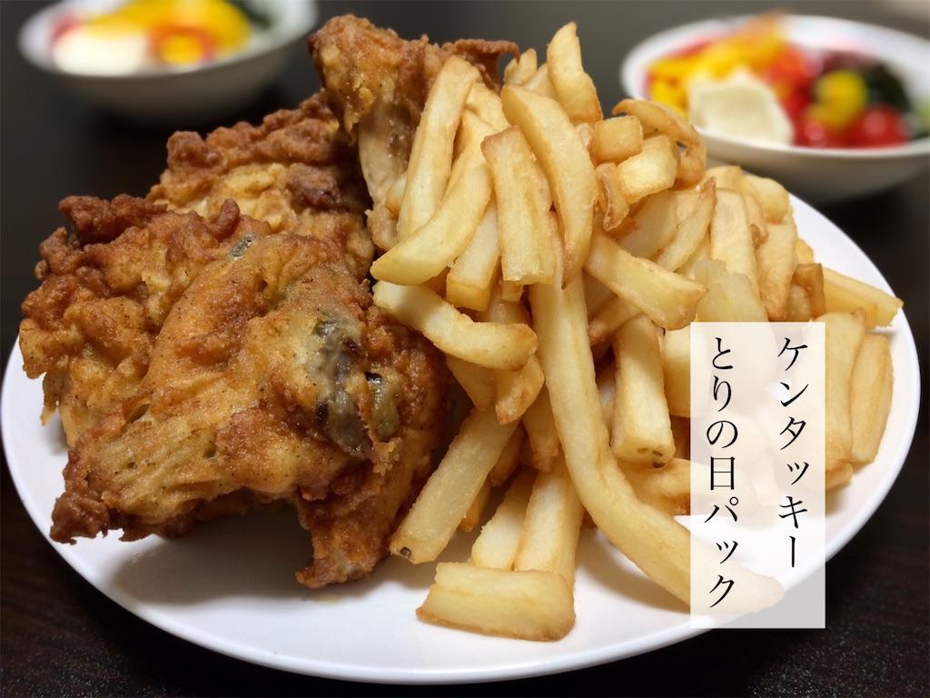 f:id:aki_tokitamago:20210529114635j:image
