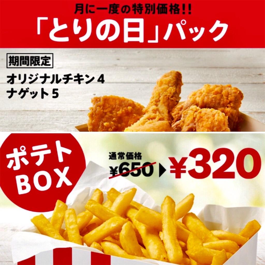 f:id:aki_tokitamago:20210529114845j:image