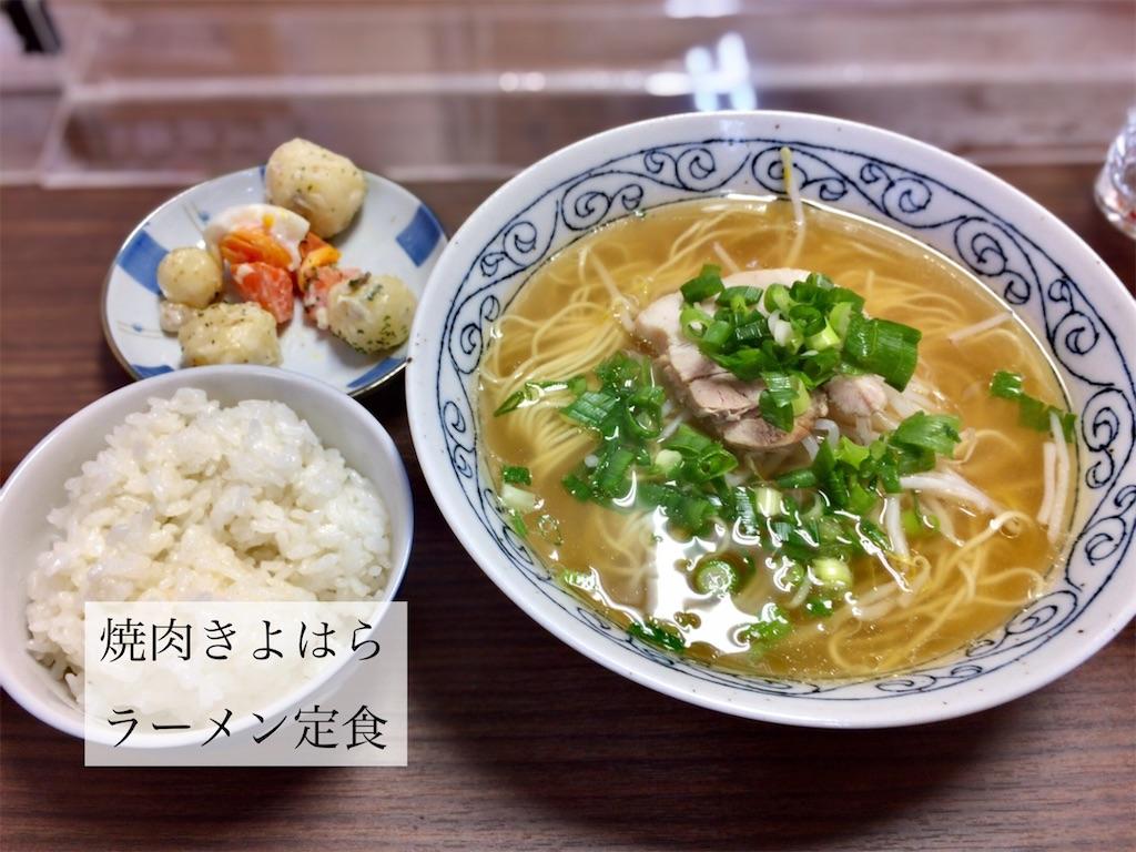 f:id:aki_tokitamago:20210531223718j:image