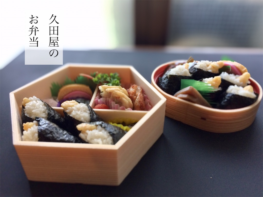 f:id:aki_tokitamago:20210603184121j:image