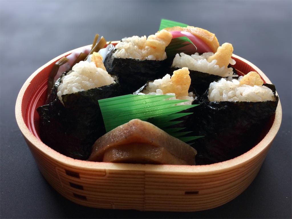 f:id:aki_tokitamago:20210603185611j:image