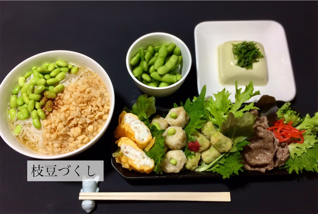 f:id:aki_tokitamago:20210605215450j:image