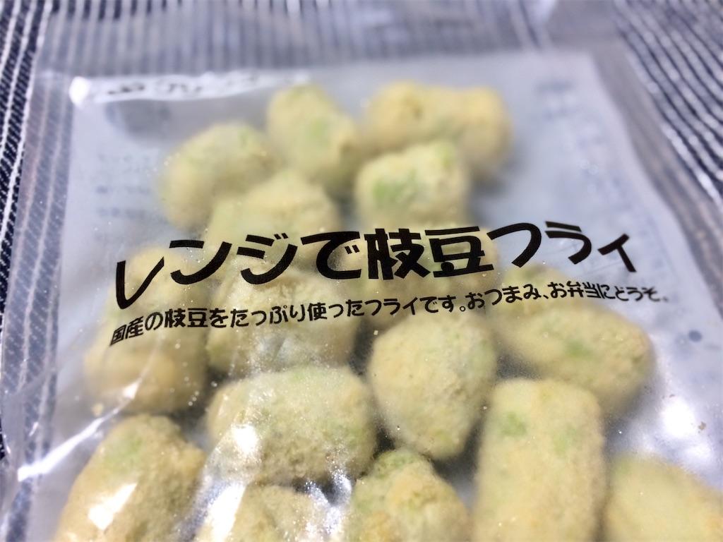f:id:aki_tokitamago:20210605215743j:image